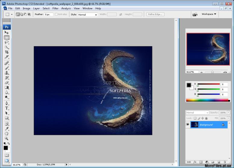 Скачать Adobe Photoshop CS3 10.0.1.0 Extended RUS Только русс